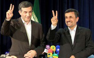 احمدی نژاد با شعار «واگذاری زمین به مردم» ورود می کند؟