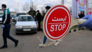 تردد از رشت به شهرستان های زرد آزاد شد