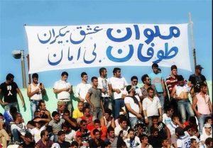جریمه ملوان به دلیل ورود تماشاگران به ورزشگاه!