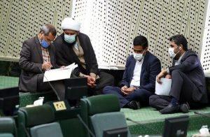 طرح دو فوریتی مجلس برای لغو توافق ایران و آژانس