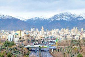 هزینه خرید املاک ۸۰ تا ۱۲۰ متر در تهران