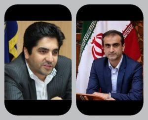 از ثابت قدم تا احمدی ؛ مدافعان جان و مال رشتوندان