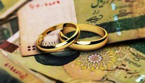 موافقت مجلس با وام ازدواج ۷۰ میلیون تومانی برای هریک از زوجین