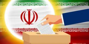 زمان و جزئیات ثبت نام داوطلبان انتخابات ششمین دوره شوراهای شهر