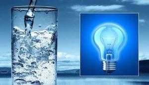 آب و برق گران شد