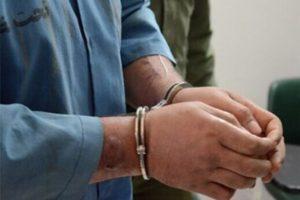 دستگیری قاتل پدرکش در رشت