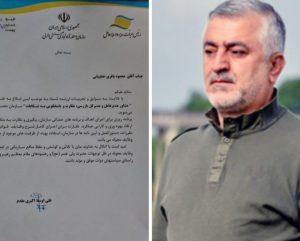 محمود باقری خطیبانی مشاور مدیرعامل و مدیرکل بازرسی منطقه آزاد انزلی شد