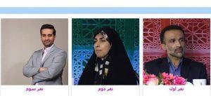 فشار رسانه ای برای تغییر نتایج انتخابات آستانه اشرفیه